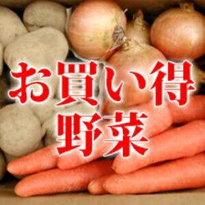 【主婦の味方】国産野菜セット約7K詰!【じゃがいも3K&玉葱3K&人参1Kセット】【送料無料】…