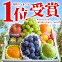 要チェック!!旬の果物が沢山入ってお得です。まさに福袋!ギフト(母の日・父の日・御中元・...