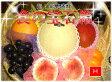 食の宝石箱 【H】フルーツバスケット【豪華盛籠】【送料無料】【お中元・お歳暮・贈答用に】《果物 詰め合わせ》《フルーツ 盛り合わせ 》《法事 お供え 》