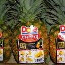 【果肉が柔らかく鮮やかな黄色をしていることから「黄金パイン」とも呼ばれています。】【ドー...