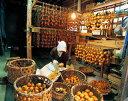 商品画像:自然食品のたいようの人気おせち2018楽天、《予約》今庄つるし柿(干柿)化粧箱(優12個入り)【送料無料】 【お歳暮・贈答用に】【おせち料理に】