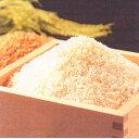 玄米【越前上庄こしひかり】10K袋9月中旬頃からは新米発送です。 2