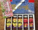 【福井県オリジナルギフト】大人気!ニンニク焼肉のたれ【ニンキーのタレ5本(醤油味3本+味噌味2本)】