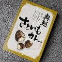 ☆福井奥越里芋レトルトカレー