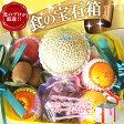 食の宝石箱 【J】フルーツバスケット【豪華盛籠】【送料無料】《果物 詰め合わせ》《フルーツ 盛り合わせ 》《法事 お供え 》