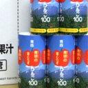 青研の葉とらずりんごジュース195g入り【30本ケース】お中...