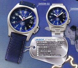 腕時計航空自衛隊スタンダードモデルS455M02【送料・代引き手数料無料】