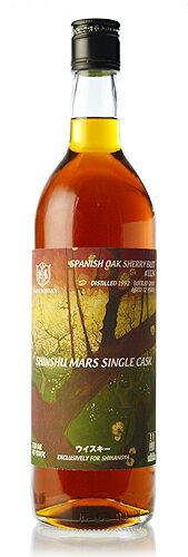 Case brewing, Shinshu Mars single cask 12 years (Mars 12yo) [1992] Spanish oak # 1124 ski