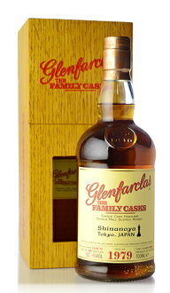 Glenfarclas family cash [1979-2013] plain hogs head #8800 for SHINANOYA