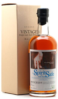 Karuizawa special 13-year [1997] Oxfam was branch stock and sold commemorative bottles * thanks.