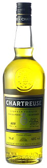 Chartreuse Jaune (yellow) * there is per concurrent product differs from image.