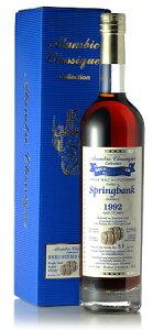 ◆アランビッククラシックスプリングバンク15年 [1992] ピノデシャラントフィニッシュ
