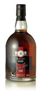 ◆モルトオブスコットランド グレンクラシスシリーズグレンスペイサイドクラス
