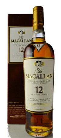 Macallan 12 year ( genuine) * this box no and is.