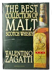 【S12】◆ザガッティザ・ベスト・コレクション・オブ・モルト※こちらは「全編英語版」です。※商品の性質上、お酒など液体物との同梱は出来ません。