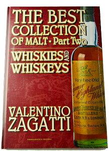 【S12】◆ザガッティザ・ベスト・コレクション・オブ・モルトPart2※こちらは「全編英語版」です。※商品の性質上、お酒など液体物との同梱は出来ません。