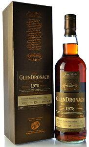 【S12】◆グレンドロナック33年(Glendronach 33y) [1978]オロロソシェリーパンチョンLimited Release2012