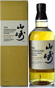 ◆◆山崎 パンチョン 2012※こちらはお一人様1本限りとなります。