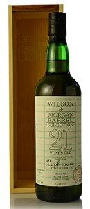 【S12】◆ウィルソン&モーガンラフロイグ21年 (Laphroaig 21y) [1990]カスクストレングス