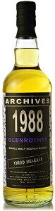 【S12】◆アーカイヴズグレンロセス23年 (Glenrothes 23yo) [1988]リフィルシェリーホグスヘッド