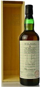 【S12】◆ウィルソン&モーガンボウモア(Bowmore 15y) [1996]シェリーフィニッシュ