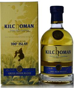 キルホーマン 100% ISLAY2ndリリース