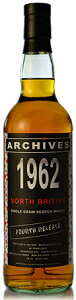 【S12】アーカイヴズノースブリティッシュ 50年(North British 50yo) [1962]ホグスヘッド