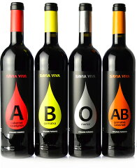 """スペインフェア!【送料無料】血液型ワイン!""""A・B・O・AB型"""" お買い得4本セット!!サヴィ..."""