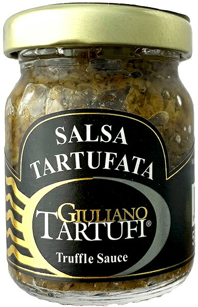 Summer truffle sauce * here is the type of source.