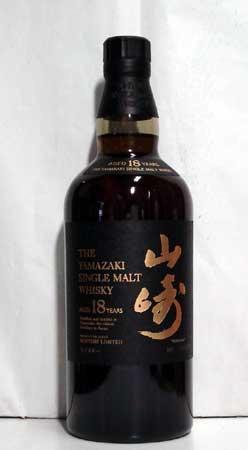 Yamasaki 18 years