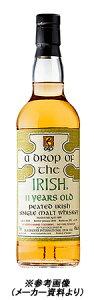 ※こちらはアイリッシュウイスキーです。【S12】ブラッカダードロップ・オブ・ジ・アイリッシュ...