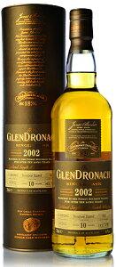 【S12】グレンドロナック (Glendronach) [2002]バーボンバレル #833