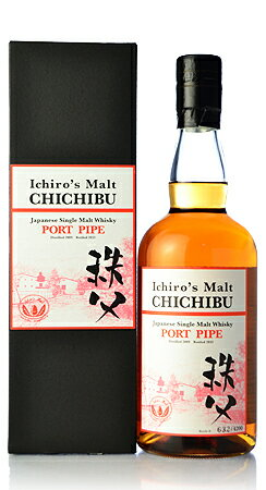 S malt Chichibu ポートパイプ (Ichiro's Malt Chichibu PORTPIPE) * this is per person and up to 2.