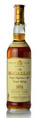 ☆【オールドボトル】マッカラン18年 [1974]【ml1122om】