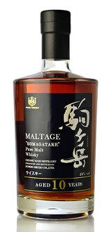 Honbo piece brewery Ke Dake pure malt whisky 10 years (formerly bottles) ( Komagatake 10yo )