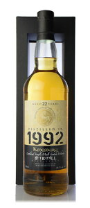 【S12】キングスバリー シルバー ゴールド リトルミル [1992] 22年