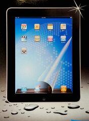 ★メール便送料無料★Apple iPad 用保護フィルム(クロス付)高級感のあるツヤ超光沢タイプ (携帯液晶保護シール/液晶保護フィルム/液晶保護フィルター)