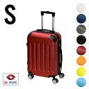 スーツケース Sサイズ【送料無料】TSAロック 送料無料 重さ約2.6kg 容量29L suitcase キャリーバッグ キャリーケース 機内持ち込み スーツケース SS キャリーケース かわいい スーツケース 静音 ダブルキャスター 8輪 軽量