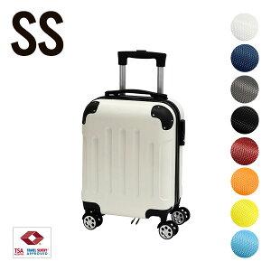 スーツケース SSサイズ【送料無料】TSAロック 送料無料 重さ約2.1kg 容量21L suitcase キャリーバッグ キャリーケース 機内持ち込み スーツケース SS キャリーケース かわいい スーツケース 静音 ダブルキャスター 8輪 軽量