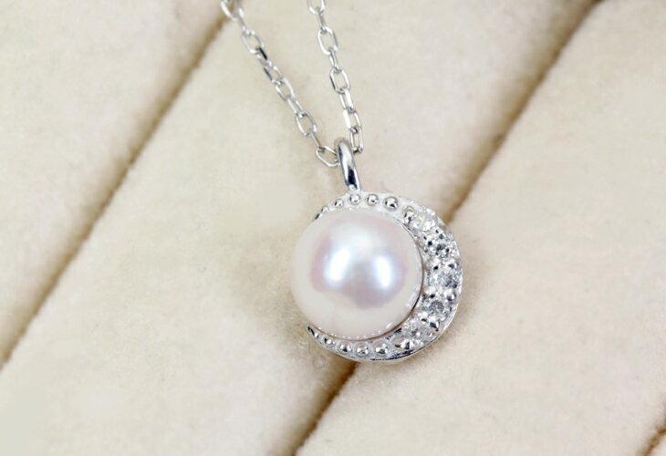 アコヤ真珠 0.08ct 送料無料 一粒 パール ネックレス ペンダント 日本製 ダイヤモンド