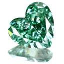 【新着ルース】【特別価格】グリーンダイヤモンド 1.186ct FANCY VIVID GREEN 人為的照射 ハートシェイプ ルース※中央宝石研究所ソーティングシート付