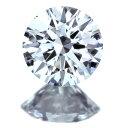 HIGH QUALITY】ダイヤモンド ルース 0.195ct F VVS2 3EX H&C 【最高峰ダイヤ】※中央宝石研究所ソーティングシート付