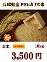 【30年産新米】只今販売制限なし!近畿産ブレンド白米10kg...
