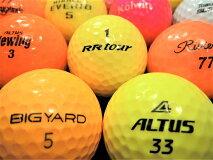 【送料無料】ランク2高品質ロストカラーボール混合50P【ロストボール】【ゴルフボール】【あす楽対応_近畿】【中古】