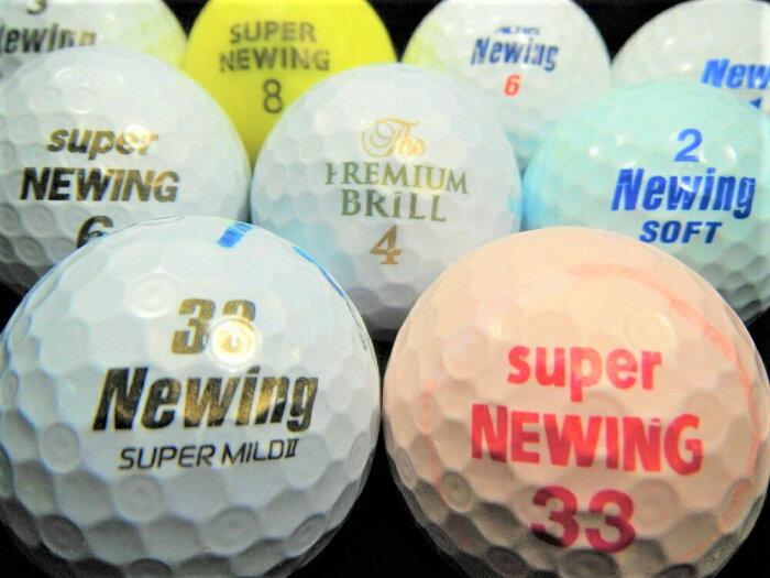 訳あり激安品! NEWING NEWING銘柄混合 30P 【ロストボール】【ゴルフボール】【あす楽対応_近畿】【中古】