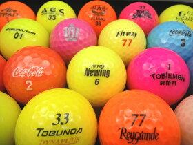 カラーボール混合30P【送料無料】【あす楽対応_近畿】【中古】【ロストボール】