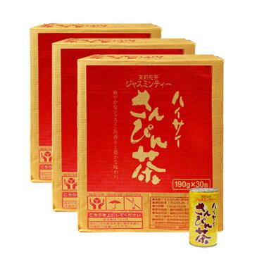 ハイサイさんぴん茶(190g×90本セット)】全国送料無料