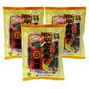 伊平屋島産一口黒糖(100g×3袋セット)