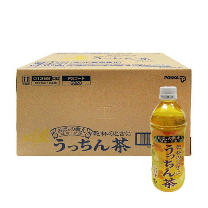沖縄ポッカうっちん茶(500ml 24本セット)全国送料無料