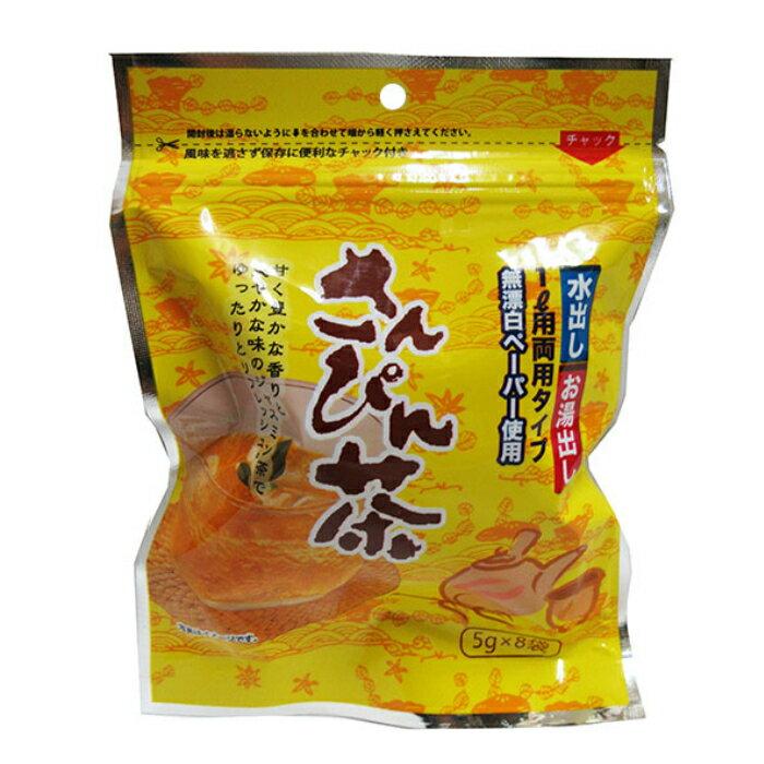 沖縄限定さんぴん茶ミニ【5g×8袋】 ミニタイプ